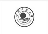 雷竞技官方携途国际旅行社